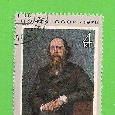 Sellos: RUSIA - URSS - MICHEL 4440 - YVERT 4222 - ANIVERSARIO DEL ESCRITOR SALTYKOV - SHCHEDRIN. (1976).. Lote 218189553