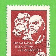 Sellos: RUSIA - URSS - MICHEL 4502 - YVERT 4270 - VLADIMIR LENIN Y KARL MARX. (1976).. Lote 218190146