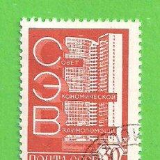Sellos: RUSIA - URSS - MICHEL 4503 - YVERT 4271 - SEDE DEL COMECON (1976).. Lote 218190600