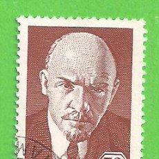 Sellos: RUSIA - URSS - MICHEL 4504 - YVERT 4272 - VLADIMIR LENIN. (1976).. Lote 218191092