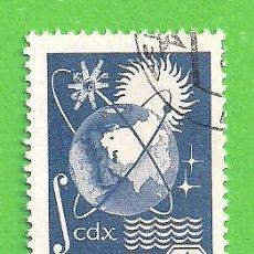 Sellos: RUSIA - URSS - MICHEL 4505 - YVERT 4273 - EL TRIUNFO DE LA CIENCIA. (1976).. Lote 218191386