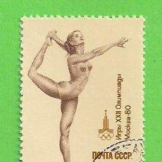 Sellos: RUSIA - URSS - MICHEL 4830 - YVERT 4585 - JUEGOS OLÍMPICOS, MOSCÚ. GIMNSASIA. (1979).. Lote 218209566