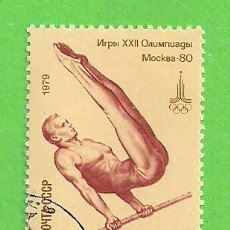 Sellos: RUSIA - URSS - MICHEL 4832 - YVERT 4587 - JUEGOS OLÍMPICOS, MOSCÚ. GIMNSASIA. (1979).. Lote 218209655