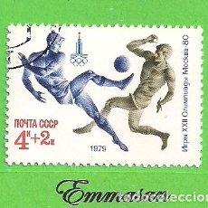 Sellos: RUSIA - URSS - MICHEL 4856 - YVERT 4604 - JUEGOS OLÍMPICOS, MOSCÚ. DEPORTE DE PELOTA. (1979).. Lote 218210227
