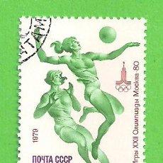 Sellos: RUSIA - URSS - MICHEL 4858 - YVERT 4606 - JUEGOS OLÍMPICOS, MOSCÚ. DEPORTE DE PELOTA. (1979).. Lote 218210331