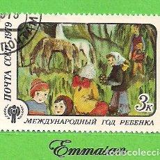 Sellos: RUSIA - URSS - MICHEL 4879 - YVERT 4623 - AÑO INTERNACIONAL DEL NIÑO - KAZAN, 14 AÑOS. (1979).. Lote 218210978