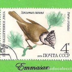 Sellos: RUSIA - URSS - MICHEL 4885 - YVERT 4629 - PÁJAROS - HERRERILLO CAPUCHINO. (1979).. Lote 218211462