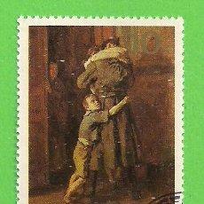 Sellos: RUSIA - URSS - MICHEL 4896 - YVERT 4642 - PINTURA UCRANIANA. (1979).. Lote 218211725