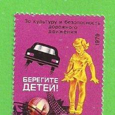 Sellos: RUSIA - URSS - MICHEL 4904 - YVERT 4650 - SEGURIDAD VIAL - . (1979).. Lote 218212011