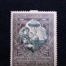 Sellos: RUSIA, 7 KOP, RUSIA ZARISTA, AÑ0 1913, SIN USAR. Lote 219010880