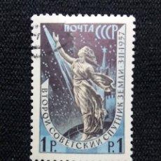 Sellos: RUSIA, 1P, CCCP, AÑ0 1957, SIN USAR. Lote 219012051