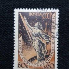 Sellos: RUSIA, 60 KOP, CCCP, AÑ0 1959, SIN USAR. Lote 219012401