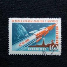 Sellos: RUSIA, 10 KOP, CCCP, AÑ0 1961, SIN USAR. Lote 219013416