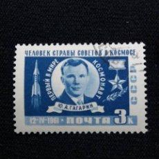 Sellos: RUSIA, 3 KOP, CCCP, AÑ0 1961, SIN USAR. Lote 219013550