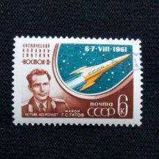 Sellos: RUSIA, 6 KOP, CCCP, AÑ0 1961, SIN USAR. Lote 219013691