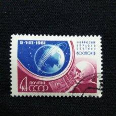 Sellos: RUSIA, 4 KOP, CCCP, AÑ0 1961, SIN USAR. Lote 219013838