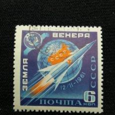 Sellos: RUSIA, 6 KOP, CCCP, AÑ0 1961, SIN USAR. Lote 219014242