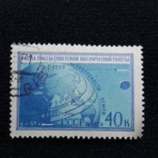 Sellos: RUSIA, 40 KOP, CCCP, AÑ0 1959, SIN USAR. Lote 219014407