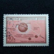 Sellos: RUSIA, 40 KOP, CCCP, AÑ0 1959, SIN USAR. Lote 219014607