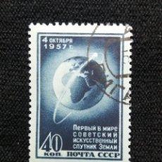 Sellos: RUSIA, 40 KOP, CCCP, AÑ0 1957, SIN USAR. Lote 219014782