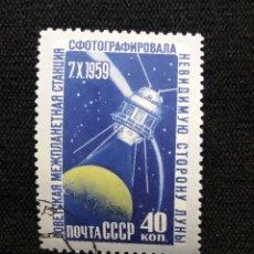 Sellos: RUSIA, 40 KOP, CCCP, AÑ0 1959, SIN USAR. Lote 219014976
