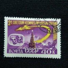 Sellos: RUSIA, 40 KOP, CCCP, AÑ0 1960, SIN USAR. Lote 219015343