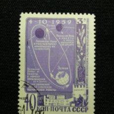 Sellos: RUSIA, 40 KOP, CCCP, AÑ0 1959, SIN USAR. Lote 219015478