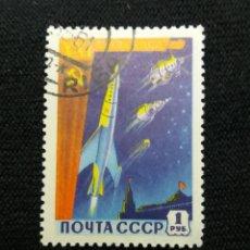 Sellos: RUSIA, 1 RUBLO, CCCP, AÑ0 1959, SIN USAR. Lote 219015580