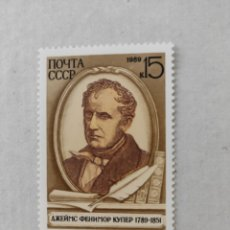 Sellos: JAMES FENIMORE COOPER (1789-1851), AMERICAN NOVELIST. Lote 219682620