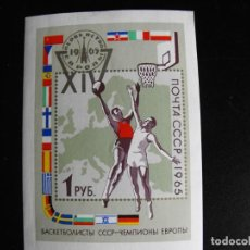 Sellos: UNIÓN SOVIÉTICA. RUSIA.HOJA BLOQUE. DEPORTES..NUEVA CON CHARNELA. 1965. Nº 40 YVERT.. Lote 219865703