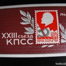 Sellos: UNIÓN SOVIÉTICA. RUSIA.HOJA BLOQUE. LENIN. NUEVA. 1965. Nº 41 YVERT.. Lote 219866383