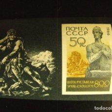 Sellos: UNIÓN SOVIÉTICA. RUSIA.HOJA BLOQUE. 1966. Nº 43 YVERT. NUEVO.. Lote 219873523