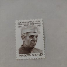 Sellos: RUSSIA 5813, MNH. JAVAHARLAL NEHRU, 1ST PRIME MINISTER OF INDIA, 1989. Lote 219888667