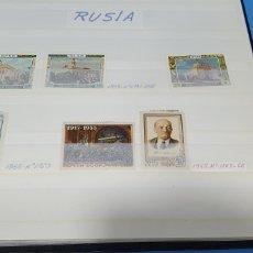 Sellos: SELLOS DE RUSIA - DESDE 1955 HASTA 1978. Lote 219377248
