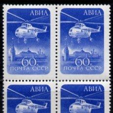 Sellos: RUSIA/1960/MNH/SC#C98/ HELICOPTERO SOBRE EL KREMLIN / AVIACION / BLOQUE DE 4. Lote 221340363