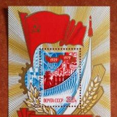 Sellos: RUSIA, HB.N°139, 1979 MNH**(FOTOGRAFÍA REAL). Lote 240026420