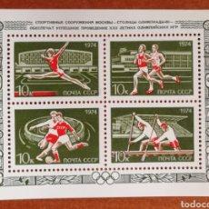 Sellos: RUSIA, JJ.OO 1974 MNH**(FOTOGRAFÍA REAL). Lote 221799332