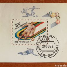 Sellos: RUSIA, FÚTBOL 1988 USADA (FOTOGRAFÍA REAL). Lote 221799760