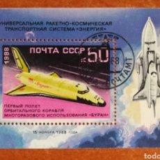 Sellos: RUSIA, ASTRO FILATELIA 1988 USADA (FOTOGRAFÍA REAL). Lote 221801372