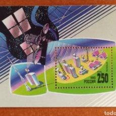 Sellos: RUSIA, ASTRO FILATELIA 1993 MNH**(FOTOGRAFÍA REAL). Lote 221801557