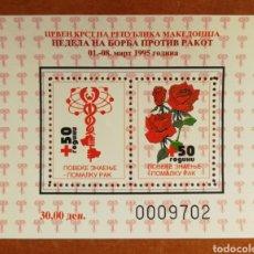 Sellos: RUSIA, HB. AÑO 1995 NUEVA SIN GOMA (FOTOGRAFÍA REAL). Lote 221802375