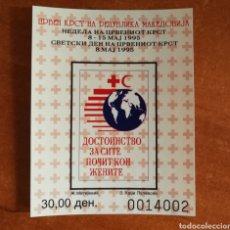 Sellos: RUSIA HB. AÑO 1995 SIN DENTAR Y SIN GOMA (FOTOGRAFÍA REAL). Lote 221802777