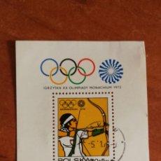 Sellos: RUSIA, JJ.OO 1972 USADA, TIRO CON ARCO (FOTOGRAFÍA REAL). Lote 221803092