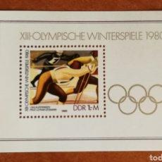 Sellos: ALEMANIA (DDR) OLIMPIADAS 1980 SIN GOMA (FOTOGRAFÍA REAL). Lote 221803383
