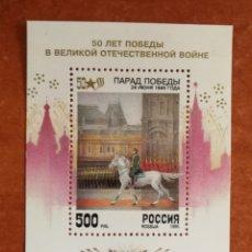 Sellos: RUSIA HB.AÑO 1995 MNH*F(FOTOGRAFÍA REAL). Lote 221805013
