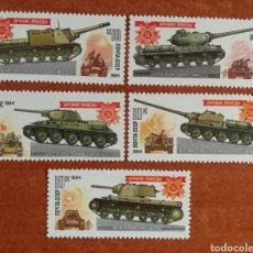 Sellos: RUSIA N°5066/70 MNH** CARROS DE COMBATE 1984 (FOTOGRAFÍA REAL). Lote 221808722