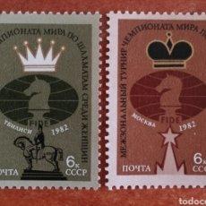 Sellos: RUSIA, AJEDREZ AÑO 1982 MNH**(FOTOGRAFÍA REAL). Lote 221809186