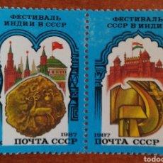 Sellos: RUSIA N°5426/27 FESTIVAL RUSIA-INDIA 1987 MNH**(FOTOGRAFÍA REAL). Lote 221810152
