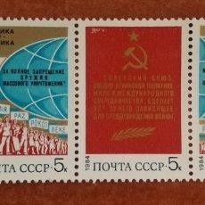 Sellos: RUSIA, SELLO DE LA PAZ 1984 MNH** (FOTOGRAFÍA REAL). Lote 221811033