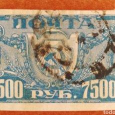 Sellos: RUSIA, REVOLUCIÓN DE LA GUERRA CIVIL AÑO 1921 USADO (FOTOGRAFÍA REAL). Lote 222009782
